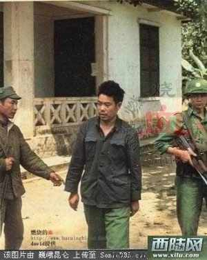 POW guerra Sino-vietnamita 1979