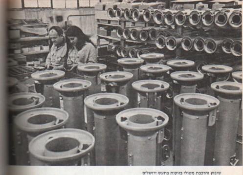 lanzadores bazooka nave de producción de IMI Jerusalén