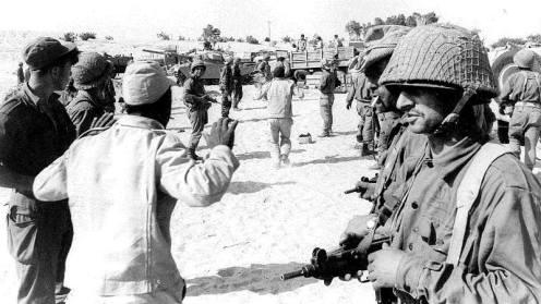 UZI guerra de los seis dias 1967