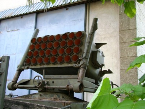 130_mm_raketomet