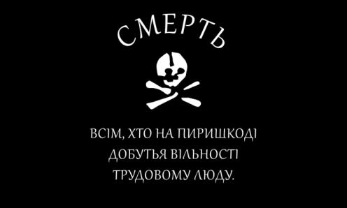 bandera del Ejército Negro (Ucrania)