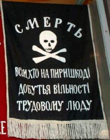 bandera-makhnovista-2