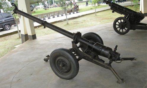 cañón sin retroceso B-11