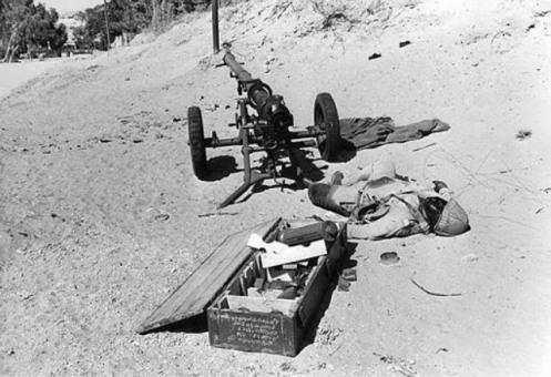 cañon sin retroceso B-11 soldado arabe