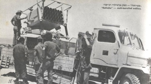 Czechoslovak 130mm Raketomet captured (2)s