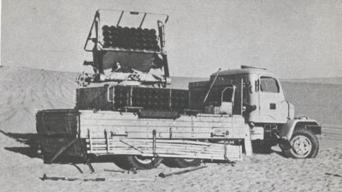 Czechoslovak 130mm Raketomet captured6