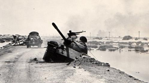 -damaged-egyptian-tank- six days war 1967