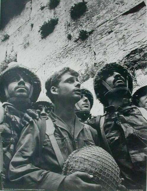 El muro de los lamentos 1967.