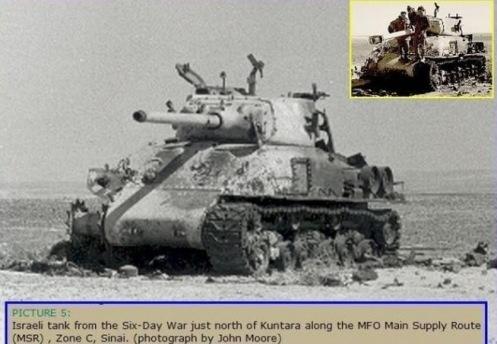 Guerra de los Seis Días 1967