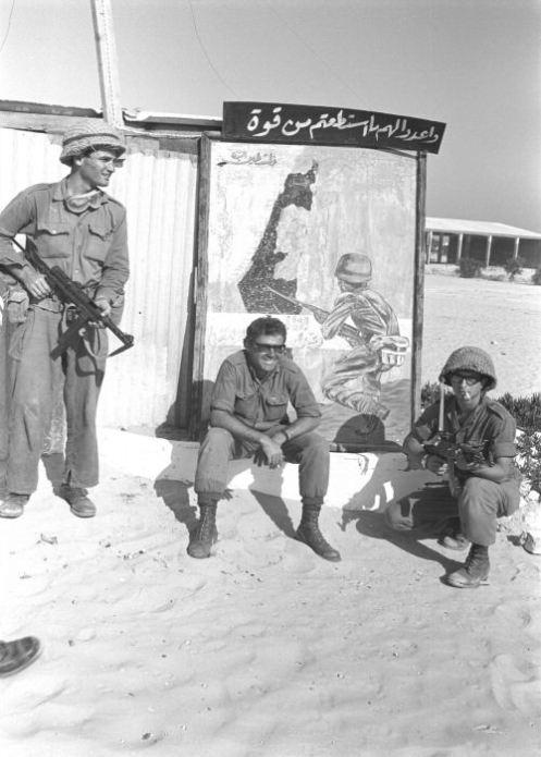 Guerra de los Seis Dias 1967 (16)