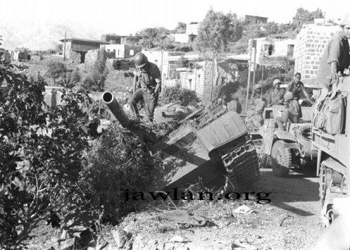 Guerra de los seis dias 1967