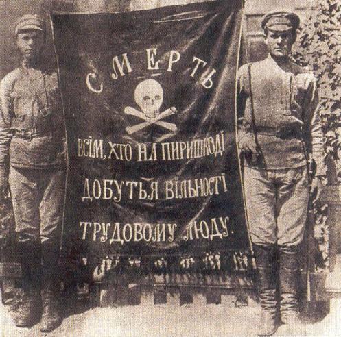 Makhno bandera
