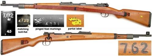 Mauser israeli (3)