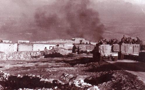 Preludio guerra de los Seis Dias 1967