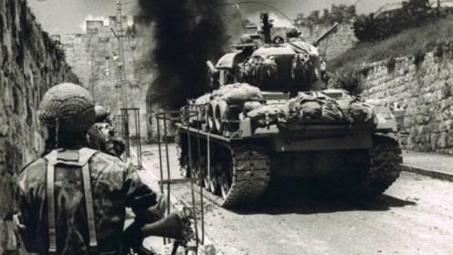 Puerta de los leones -1967