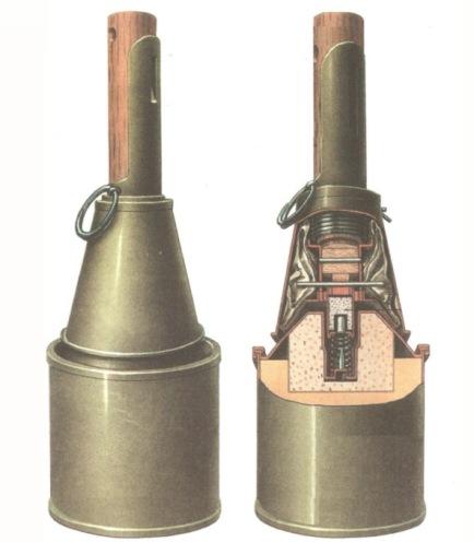 RPG-43 (1)