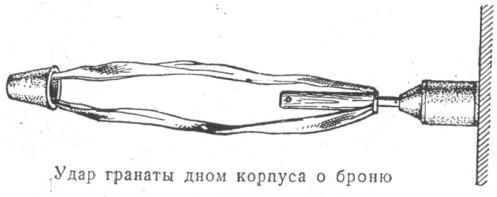 rpg-43.21011