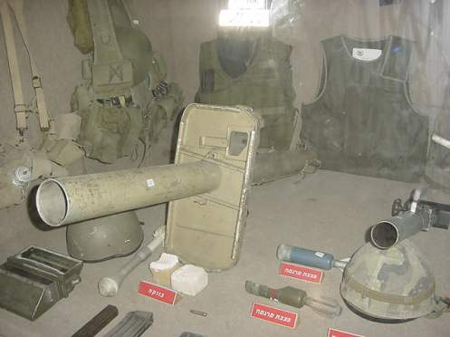 Super bazooka israelí