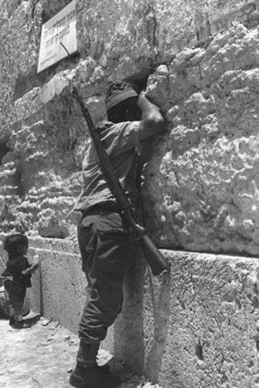 Wall Jerusalem 3