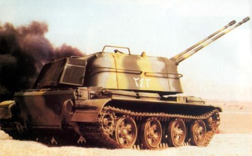 ZSU-572