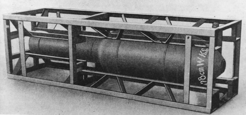 28/32 cm Nebelwerfer 41