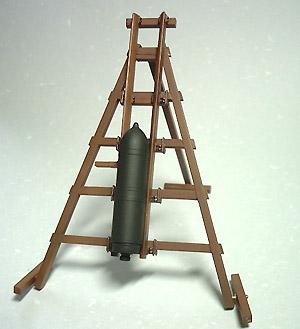 40cm rocket