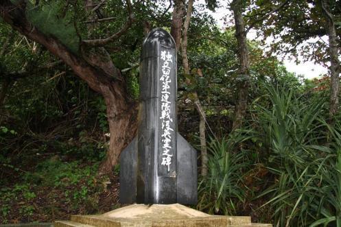 monumento, batalla de Okinawa