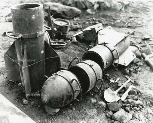 320 mm Type 98 Mortar