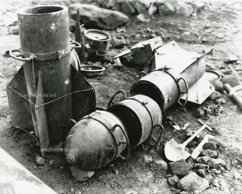 320 mm Type 98 Mortar