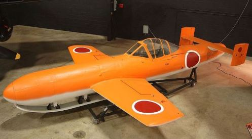 Yokosuka_MXY7-K1_Ohka_Trainer_USAF