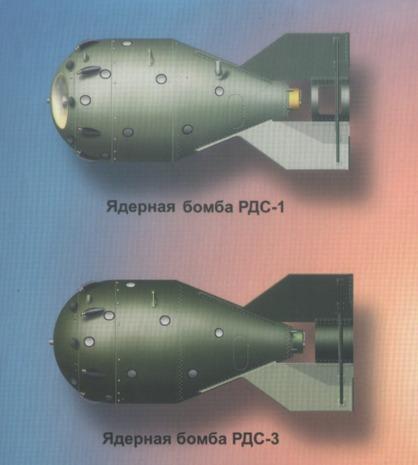 Bombas de plutonio RDS-1-2