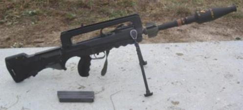 FAMAS grenade