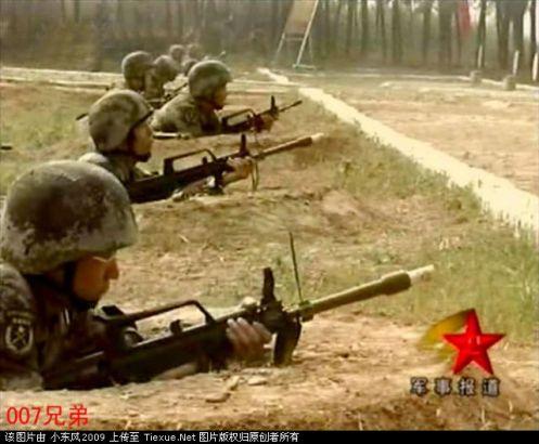 granada china type 90 (10)