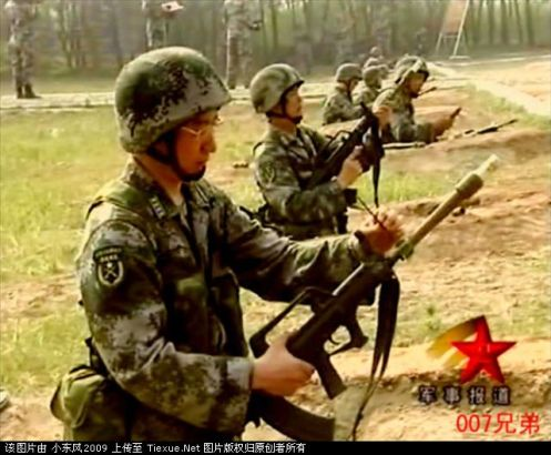 granada china type 90 (11)
