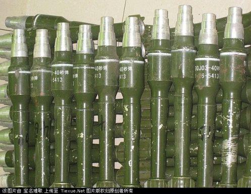 granada china type 90 (4)