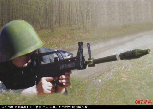 granada china type 90 (7)