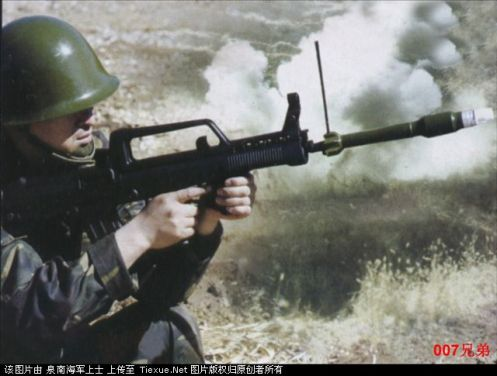 granada china type 90 (8)