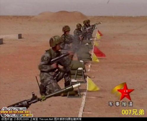 granada china type 90 (9)