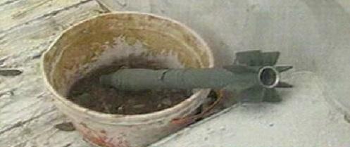 granada instalaza r