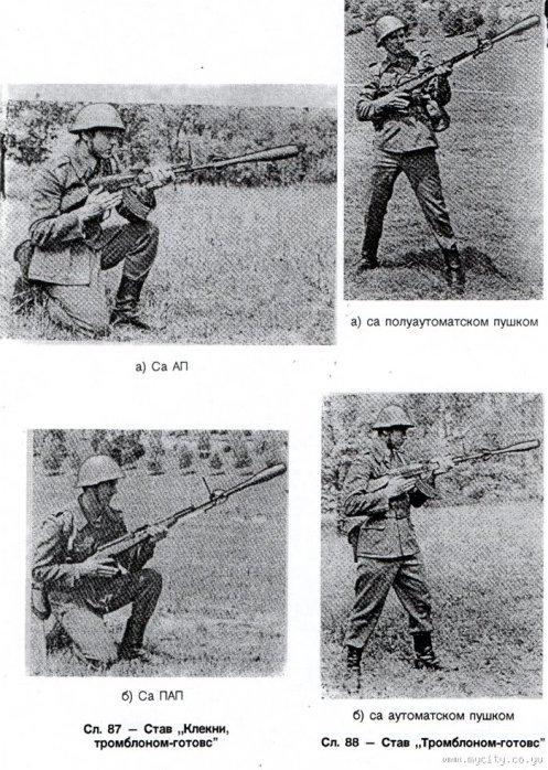 granada yugoslava M60 at