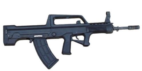 QBZ-95