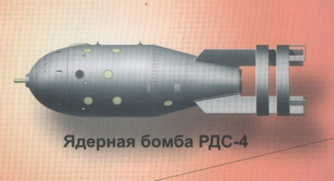 RDS-4