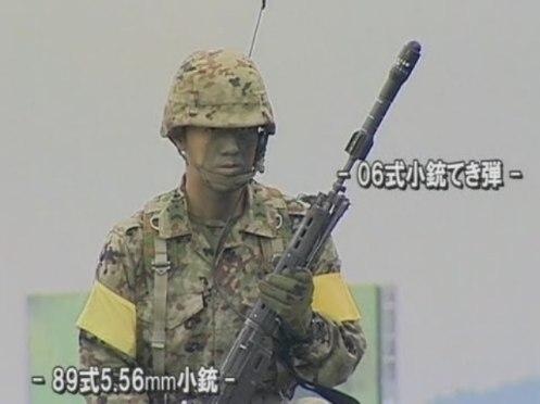 Type_06__grenade (8)