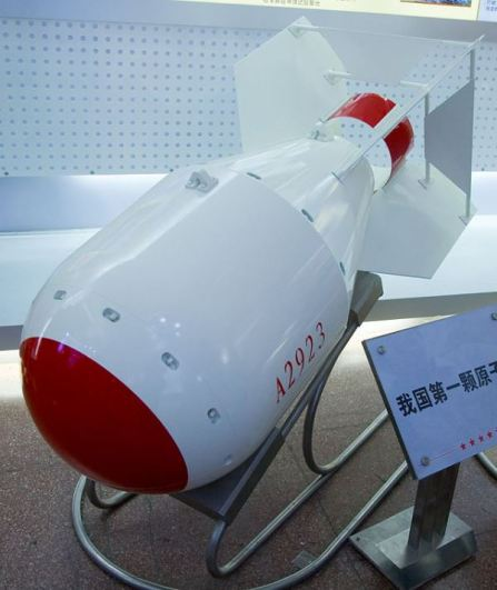 Chinese_nuclear_bomb_-_A2923
