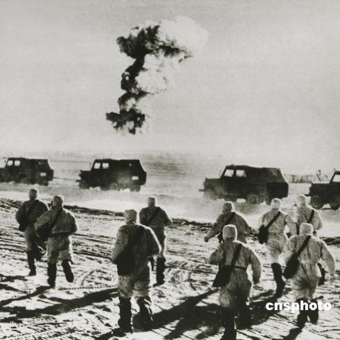equipo -bomba atómica china