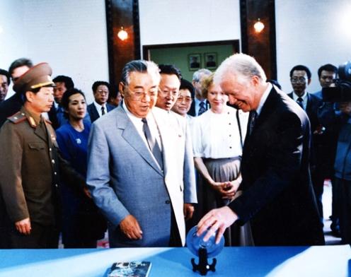 reunión corea del norte