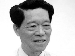 scientist_of_metal_physics_and_engineering_physics_chen_nengkuan33519c554330dcfefd95