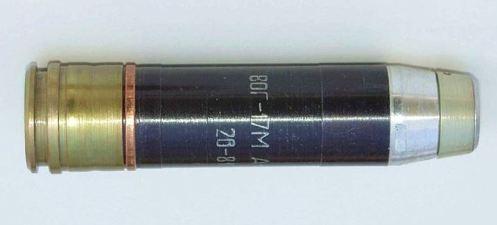 568px-VOG-17M_Grenade_machine_gun_cartridge