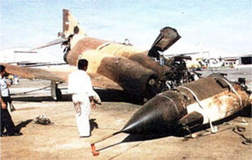 bombardeo iraquí 1980
