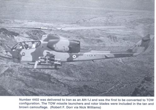 irak iran war  (8)